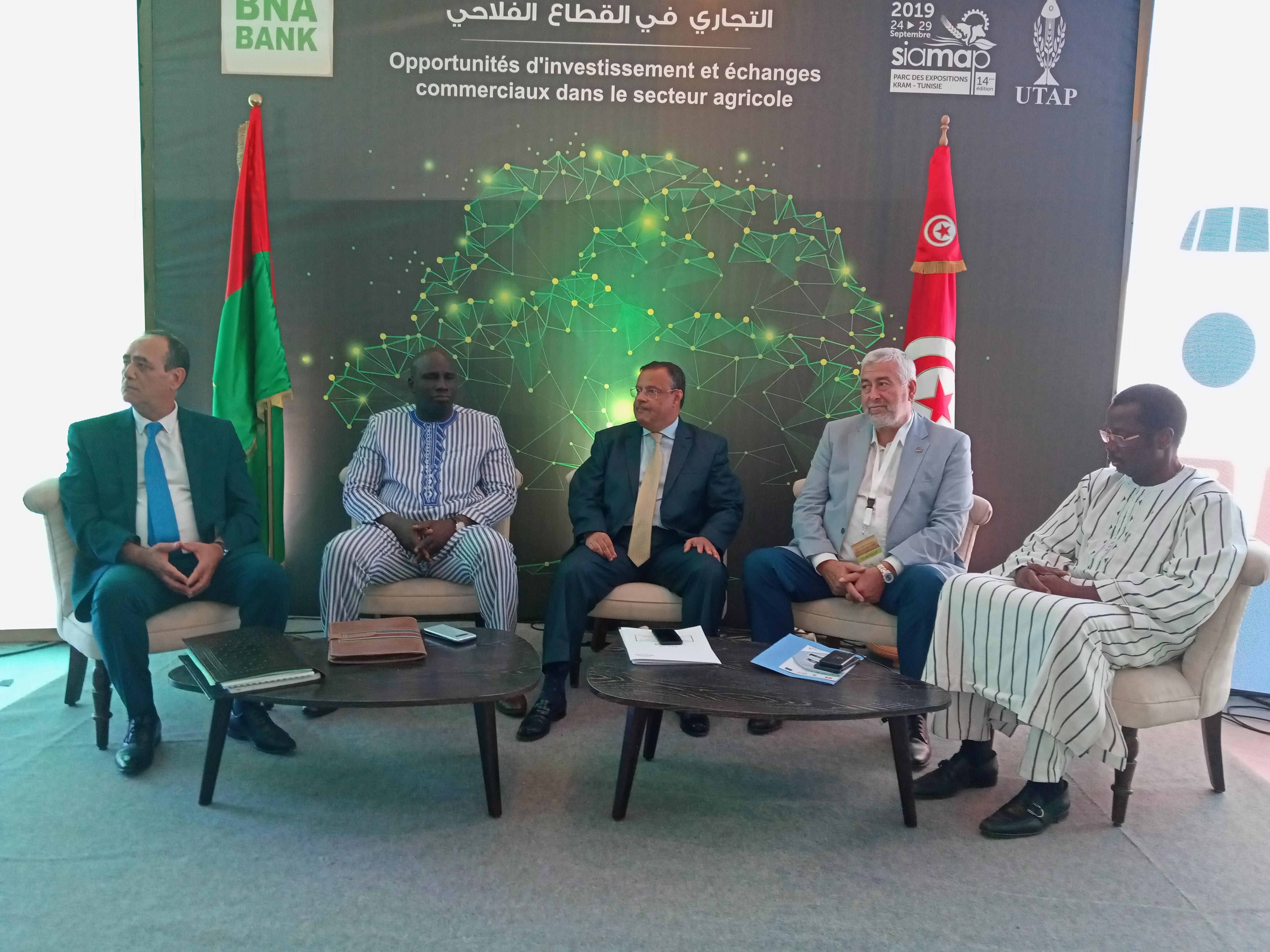 Produit Contre L Humidité Tunisie siamap : le burkina faso et la tunisie célèbrent leur amitié